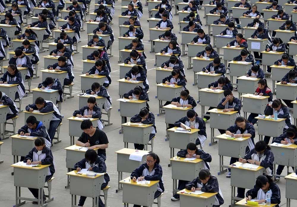 exams_1000